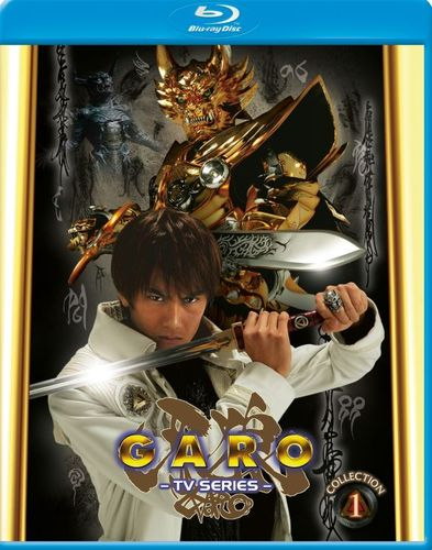 Garo: Collection 1 [Blu-ray] [2 Discs] 33160669