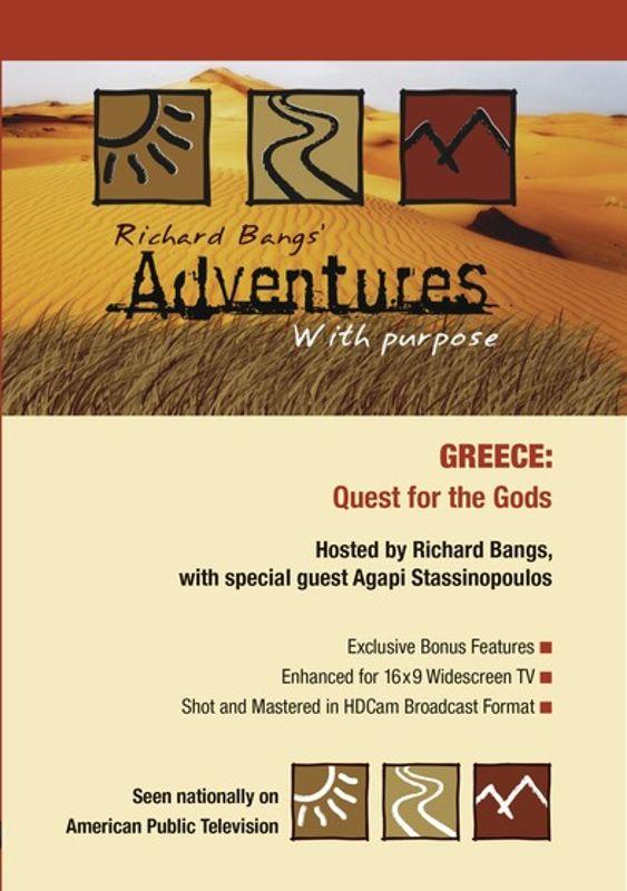 Richard Bangs' Adventures with Purpose: Greece [DVD] 33216585