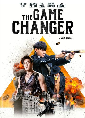 The Game Changer [DVD]...