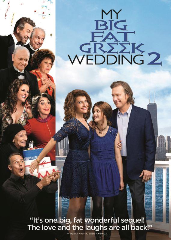 My Big Fat Greek Wedding 2 [DVD] [2016] 33542284