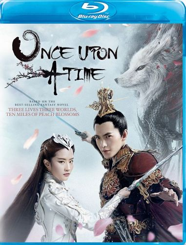 Once Upon a Time [Blu-ray] [2017] 33650397