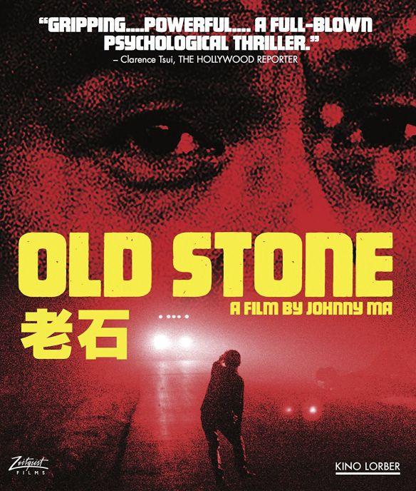 Old Stone [Blu-ray] [2016] 33674311