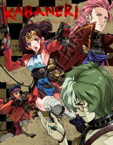 Kabaneri of the Iron Fortress: The Complete Series [Limited Edition] [Blu-ray/DVD] 33693734