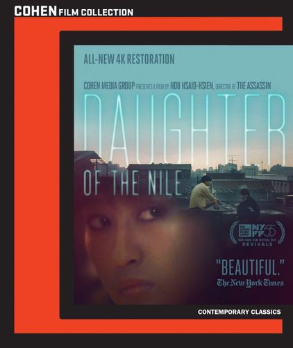 Daughter of the Nile [Blu-ray] [1987] 33808273