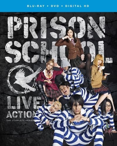 Prison School: Live Action - The Complete Series [Blu-ray] 33954093