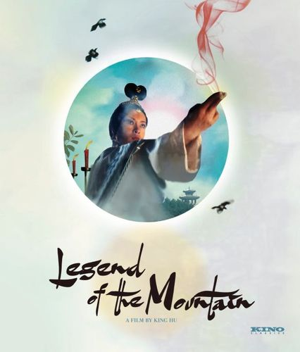 Legend of the Mountain [Blu-ray] [1979] 33960861