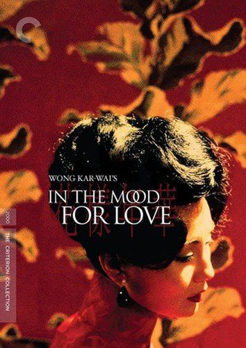 In the Mood for Love [Criterion Collection] [DVD] [2000] 33974084