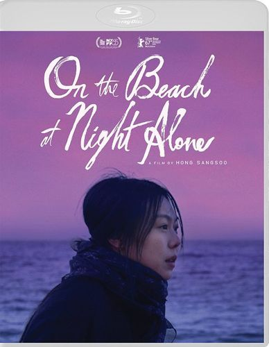 On the Beach at Night Alone [Blu-ray] [2017] 33978972