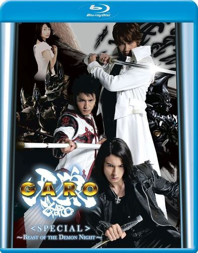 Garo Special: Beast of the Demon Night [Blu-ray] 33979599