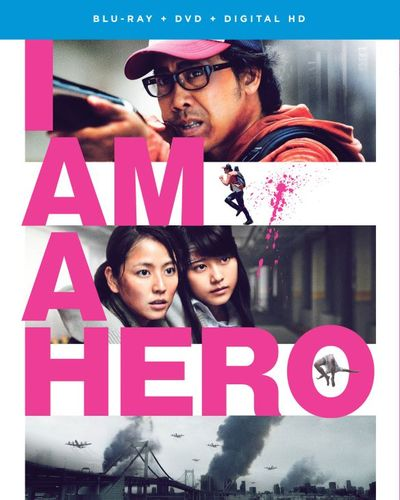 I Am a Hero [Blu-ray] [2015] 34037211