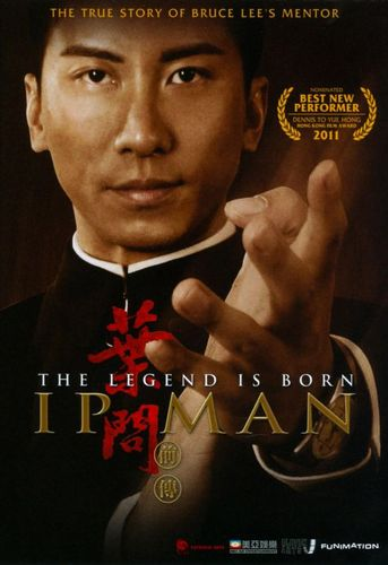 The Legend Is Born: IP Man [DVD] [2010] 4006339