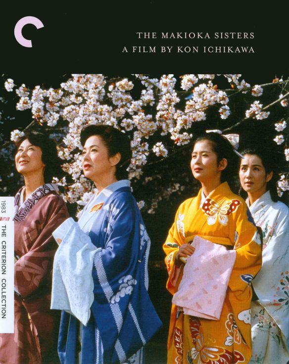 The Makioka Sisters [Criterion Collection] [Blu-ray] [1983] 4033606