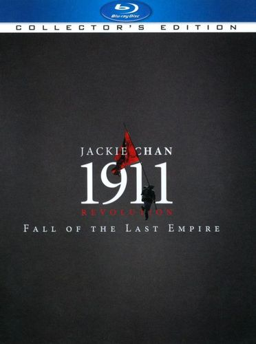 1911 [Collector's Edition] [2 Discs] [Blu-ray/DVD] [2011] 4105074