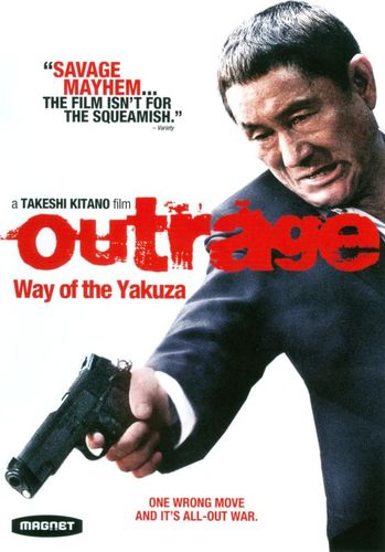Outrage: Way of the Yakuza [DVD] [2010] 4105269
