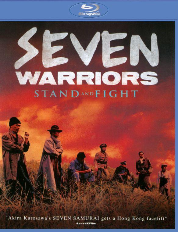 Seven Warriors [Blu-ray] [1989] 4138001