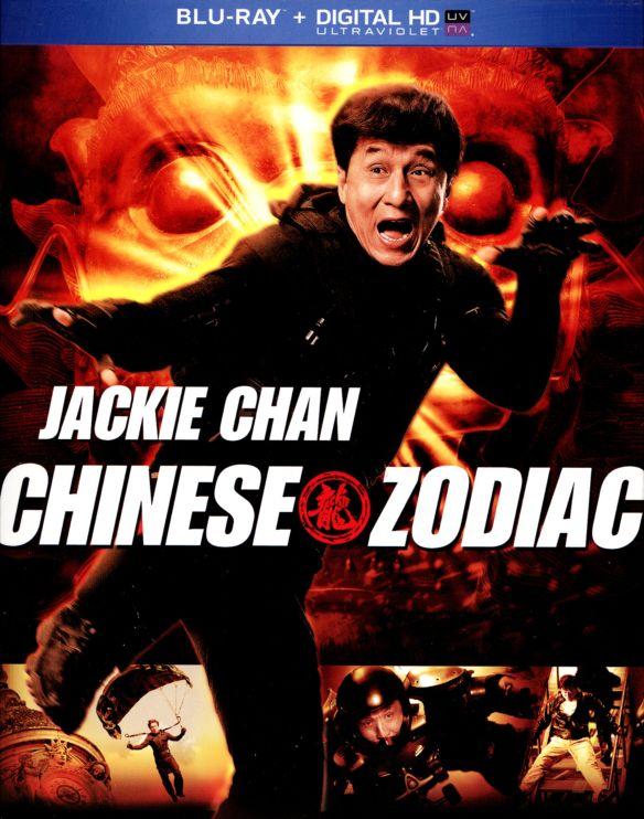 Chinese Zodiac [Blu-ray] [2012] 4314066