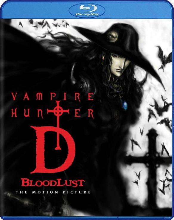 Vampire Hunter D: Bloodlust [Blu-ray] [2000] 4347107