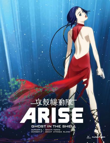 Ghost in the Shell: Arise - Borders 3 & 4 [Blu-ray/DVD] [4 Discs] 4433704