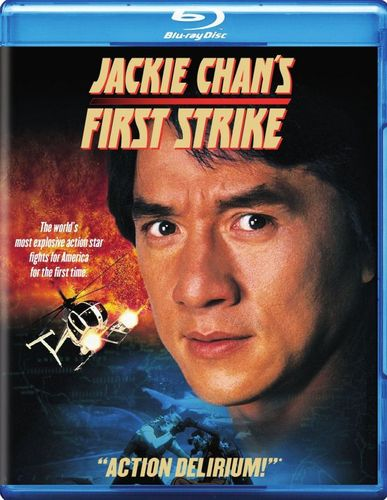 Jackie Chan's First Strike [Blu-ray] [1996] 4489338