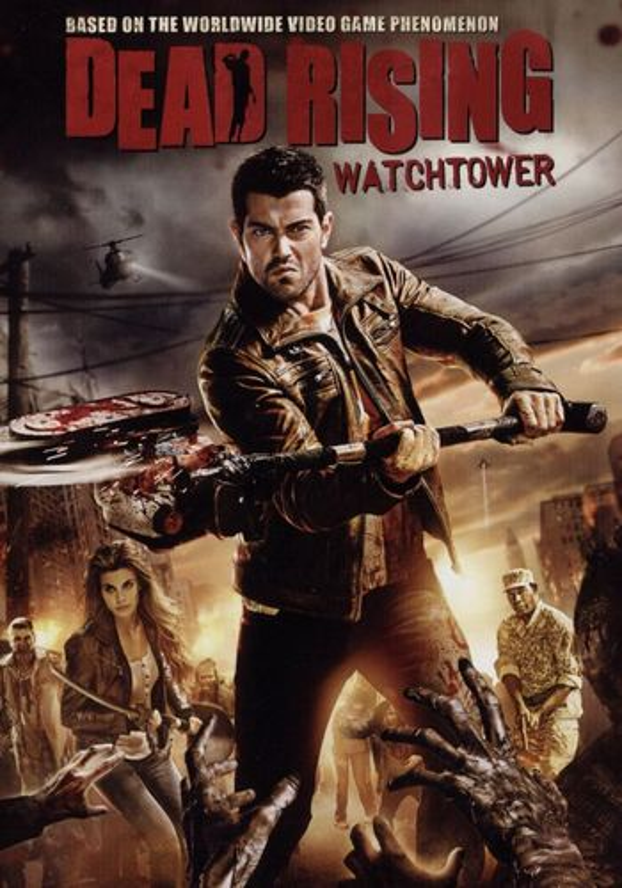 Dead Rising: Watchtower [DVD] [2015] 4524902
