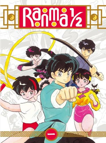 Ranma 1/2: Set 1 [3 Discs] [DVD] 4532058