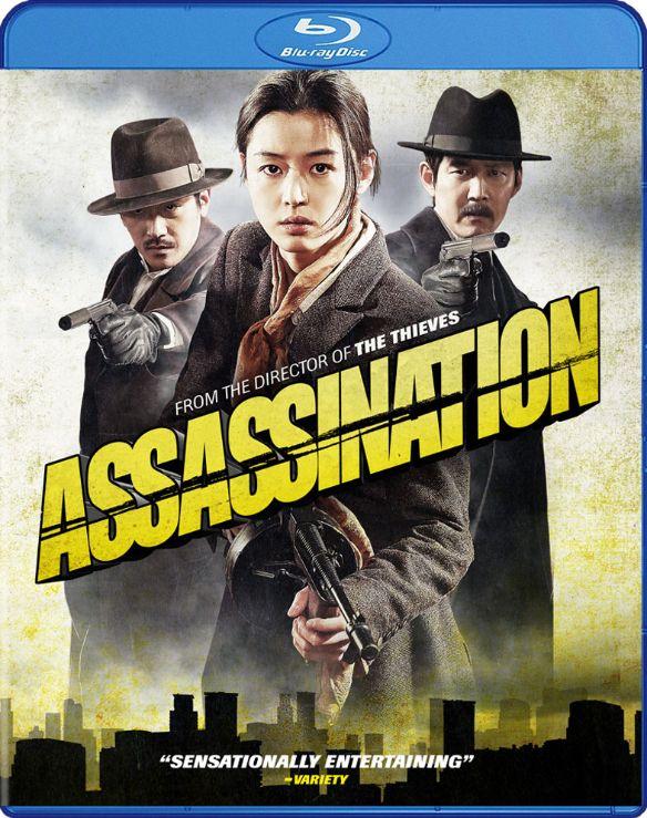 Assassination [Blu-ray] [2015] 4575684