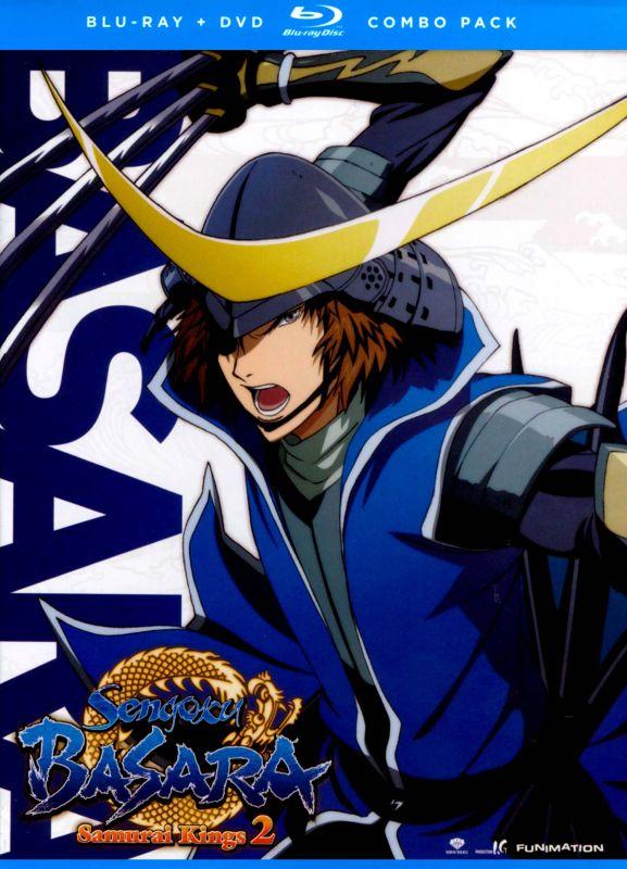 Sengoku Basara: Samurai Kings 2 [4 Discs] [Blu-ray/DVD] 4675089