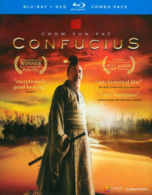 Confucius [Blu-ray] [2010] 4755294