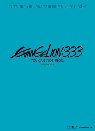 Evangelion 3.33: You Can (Not) Redo [DVD] 4759798