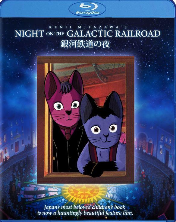 Night on the Galactic Railroad [Blu-ray] [1985] 4786300