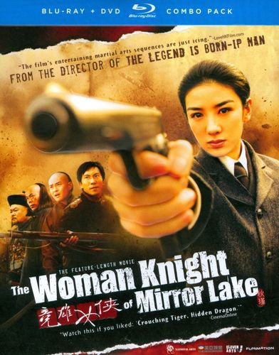 The Woman Knight of Mirror Lake [2 Discs] [Blu-ray/DVD] [2011] 4875518