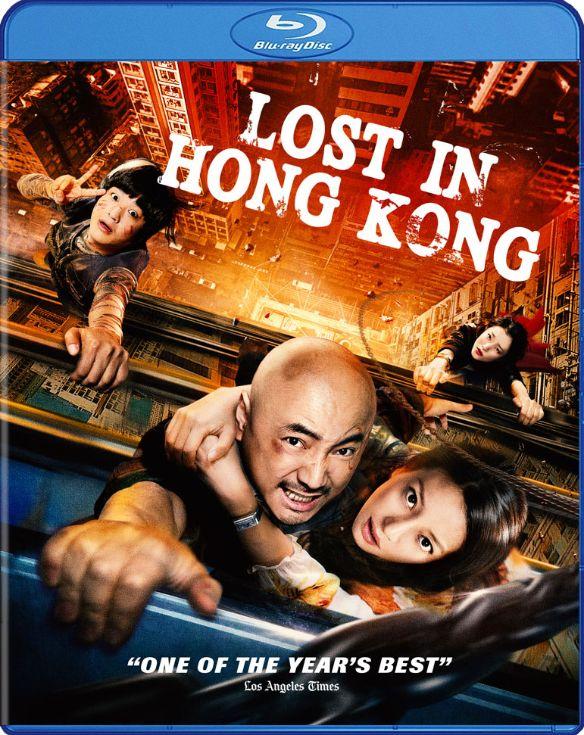 Lost in Hong Kong [Blu-ray] [2015] 4876908
