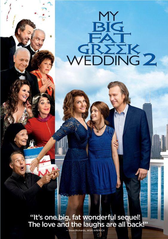 My Big Fat Greek Wedding 2 [DVD] [2016] 5090000