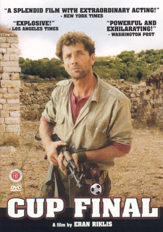 Cup Final [DVD] [1991] 5200196
