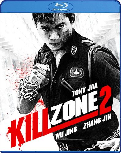 Kill Zone 2 [Blu-ray] [2015] 5246005