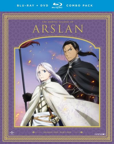 The Heroic Legend of Arslan: Season One, Part One [Blu-ray] [4 Discs] 5384704