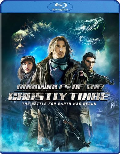 Chronicles of the Ghostly Tribe [Blu-ray] [2016] 5392500