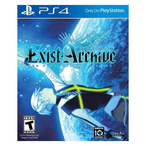 Exist Archive: The Other...