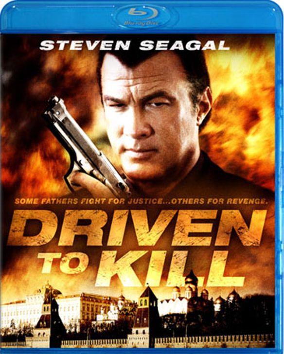Driven to Kill [Blu-ray] [2009] 5520071