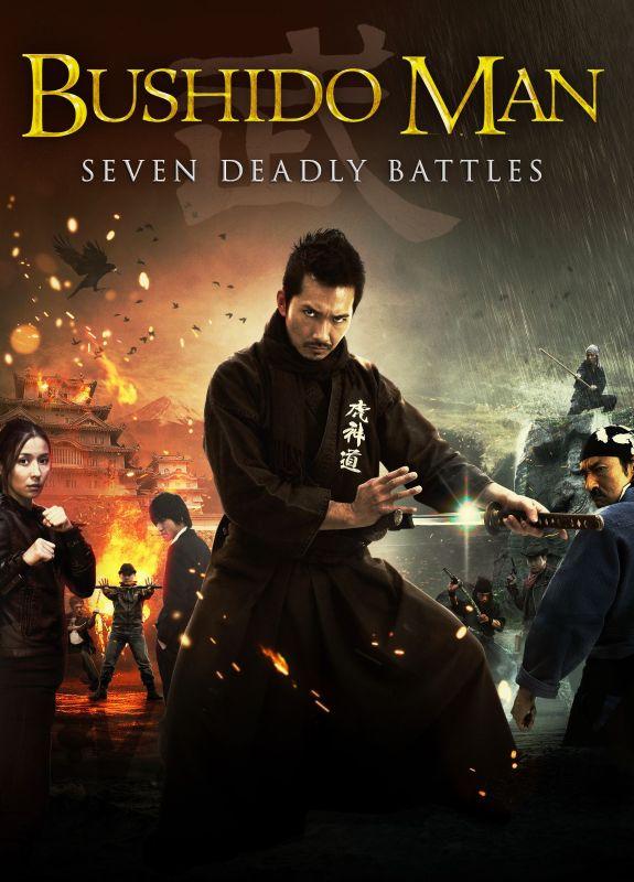 Bushido Man: Seven Deadly Battles [DVD] [Eng/Jap] [2013] 5527074