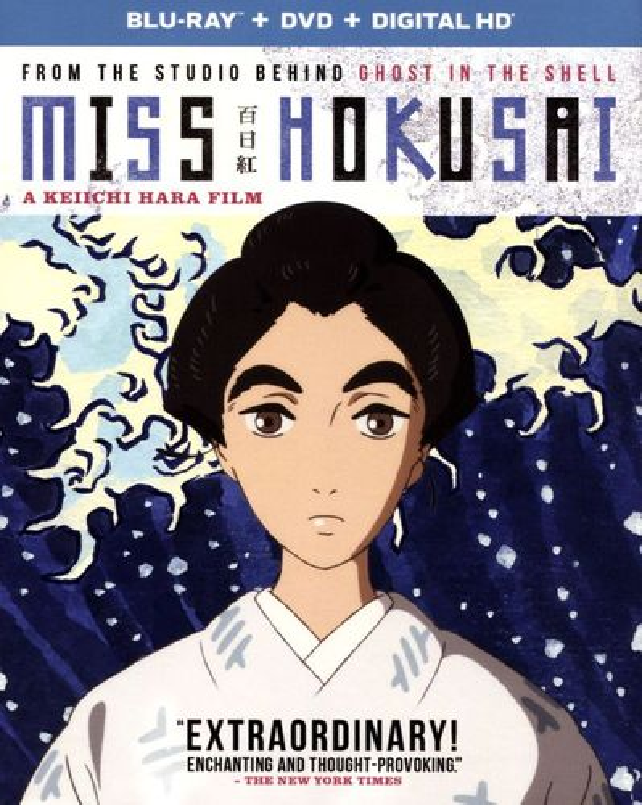 Miss Hokusai [Includes Digital Copy] [UltraViolet] [Blu-ray/DVD] [2 Discs] [2015] 5711330