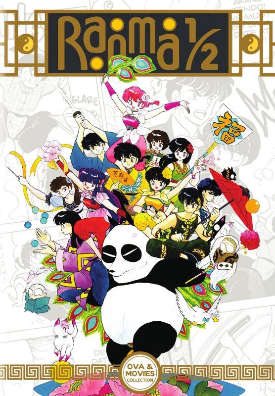 Ranma 1/2: OVA and Movie Collection [3 Discs] [DVD] 5714336