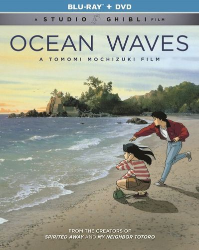Ocean Waves [Blu-ray/DVD] [2 Discs] [1993] 5749322