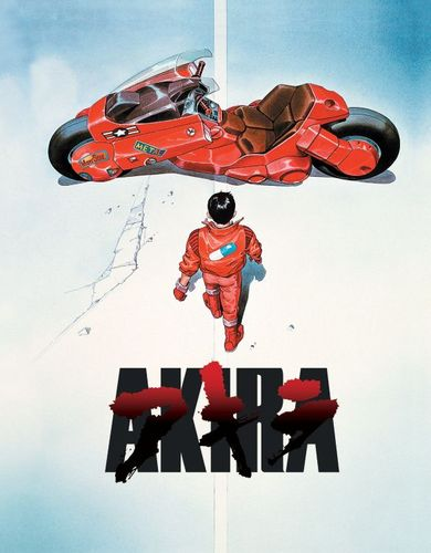 Akira [Collector's Case] [Blu-ray/DVD] [3 DIscs] [1988] 5807600