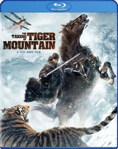 The Taking of Tiger Mountain [Blu-ray] [2014] 5910113