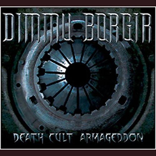 Death Cult Armageddon [CD] 5932958