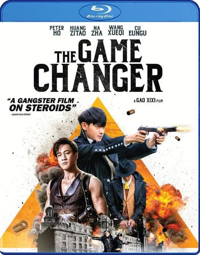 The Game Changer [Blu-ray] [2017] 6145023