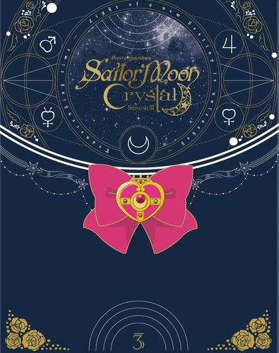 Sailor Moon Crystal: Season 3 - Set 1 [Blu-ray] 6173610