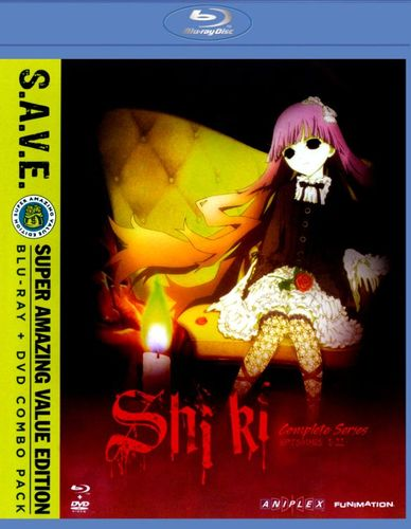Shiki [S.A.V.E.] [8 Discs] [Blu-ray/DVD] 6221080