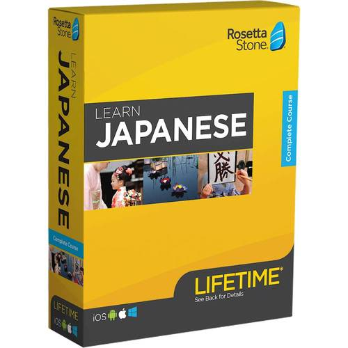 Rosetta Stone: Learn Japanese with Lifetime Access